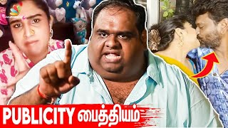 Vanitha அக்கா மன்னிப்பு கேக்கணும் : Producer Ravinder Interview | Peter Paul, Bigg Boss, Vijay tv