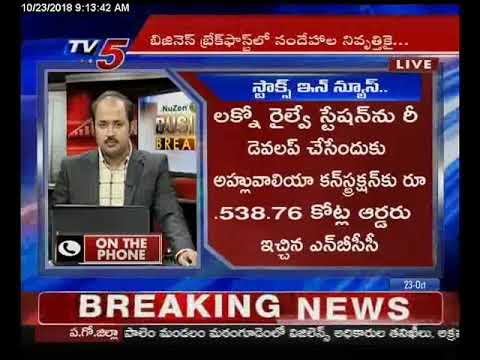 23rd Oct 2018 TV5 News Business Breakfast