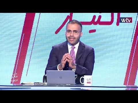 «عكس التيار» مع محمد زيدان - الفيدرالية في ليبيا .. ما لها وما عليها (الجزء الأول)