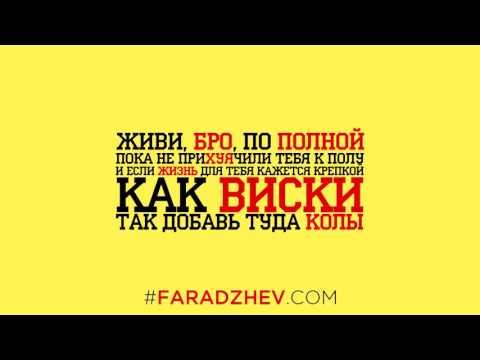 Каспийский Груз – Как Кобейн (18+) (Audio)