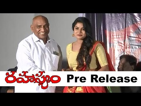 rahasyam-movie-pre-release-event