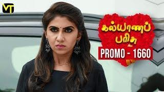 kalyana parisu serial today episode promo youtube - Thủ