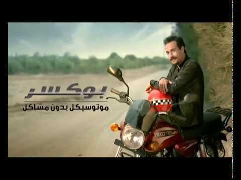 Bajaj Boxer: Motocicleta sin problemas  Presentamos Baj