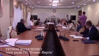 Виступ Тетяни Козаченко на Комітеті з питань запобігання і протидії корупції