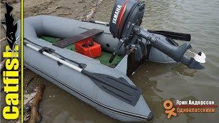 Инструкция по эксплуатации лодок флинк
