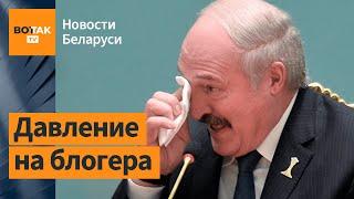 Блогер обидел Лукашенко и пообещал более острые выпуски