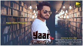 Yaar Tutte Dil (Full Song) | Preet Disorh | New Punjabi Songs 2018