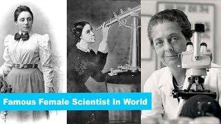Famous Female Scientist In World   PSC Exam Preparation