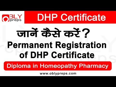 DHP Certificate Permanent Registration Process - YouTube
