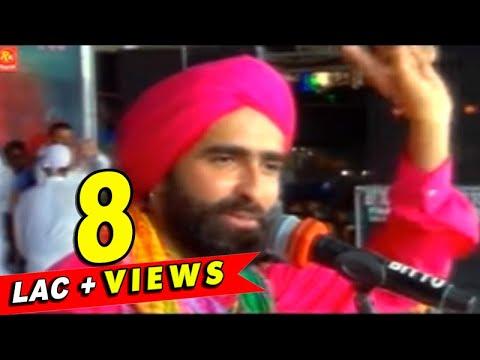 Kissa Ruri Mata (Punjabi Tele Film) Peer Nigahein Wala Part
