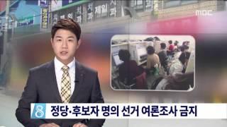 2016년 02월 13일 방송 전체 영상