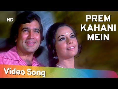 Prem Kahani Mein (HD)   Prem Kahani Songs   Rajesh Khanna   Mumtaz   Lata Mangeshkar   Kishore Kumar