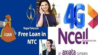 how to take loan in ntc prepaid - मुफ्त ऑनलाइन