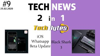 TECH NEWS | TWO IN ONE | #9 | ENGLISH | TECHBYTES
