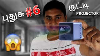 Tech புதுசு #6   Top 5 New Technology that is very useful in 2019