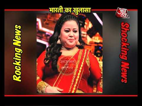 Bharti Singh NOT A Part Of Krushna-Kapil Show?