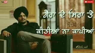 Warning Shots Ll Sidhu Moose Wala Ll Whatsapp Status Ll Latest Song Ll Khiala Saab