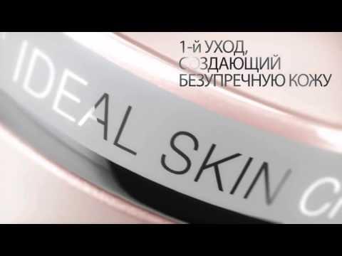 Как устранить темное пятно на коже лица