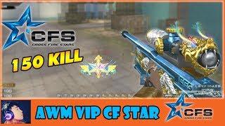 ► Bình Luận CF - AWM VIP INFERNAL CF STAR - 150 KILL đấu đơn ✔ Tú Lê