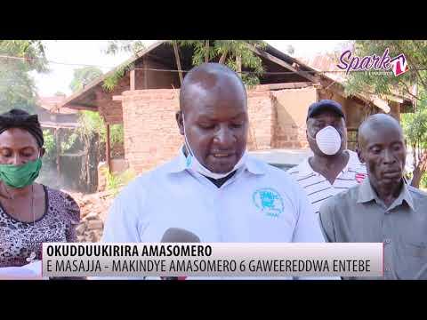 E Makindye amasomero ga gavt gaweereddwa entebe 296