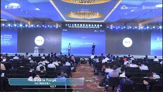 "KILT Demo at Shanghai International Blockchain Week – Use case ""Food Registry"""