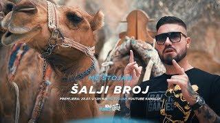 MC STOJAN   SALJI BROJ (OFFICIAL VIDEO TEASER)