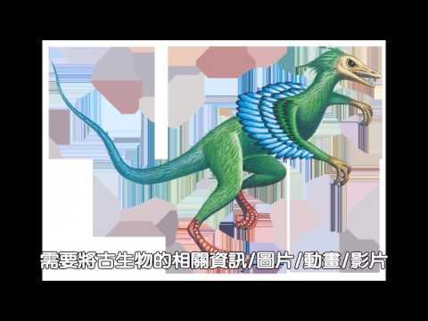 高雄市_林園高中(國中部)_葉建志_教學影片