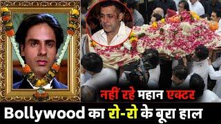 Rahul Roy Song || Rahul Roy Movie || Rahul Roy Gana || Rahul Roy film Aashiqui