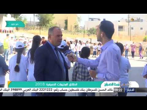 Palestine Camp in Media