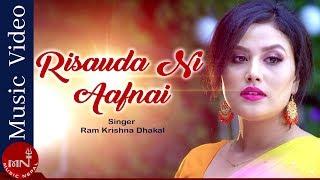 Risauda Ni Aafnai - Ram Krishna Dhakal | Rakshya Shrestha | New Nepali Song 2019/2076
