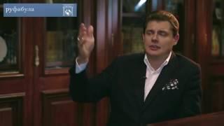 Евгений Понасенков о Крыме, Украине, величии России, развале СССР и коррупции режима Путина