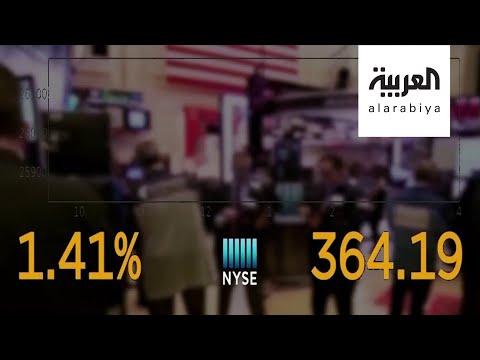العرب اليوم - شاهد: الأسهم الأميركية تُسجِّل ارتفاعًا قياسيًا بهذه الطريقة