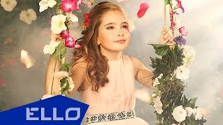 Абрамейцева Александра - Саша, Саша / ELLO UP^ /