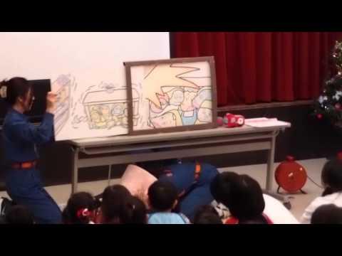 北茨城市女性消防団活動記録~杉の子幼稚園で紙芝居