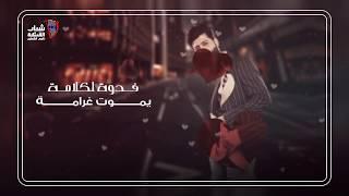 احمد البحار - الغالي مالي | Ahmed Al Bahar - Al Ghali Mali (Official Audio Music)