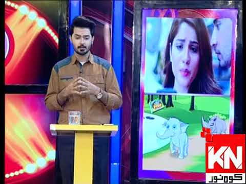 Watch & Win 15 November 2019 | Kohenoor News Pakistan