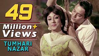 Tumhari Nazar Kyon Khafa | Biswajeet Mala Sinha | Do Kaliyan | Bollywood Songs (Duet)