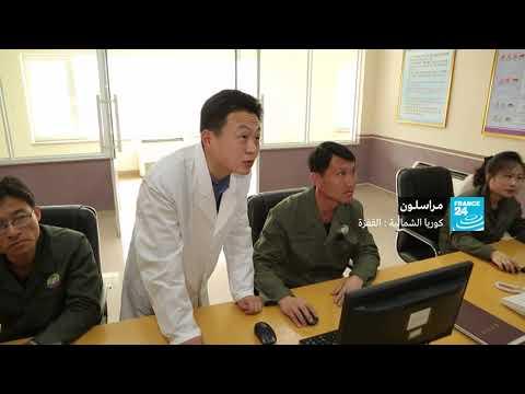 العرب اليوم - كوريا الشمالية تسعى إلى تحقيق قفزة جديدة