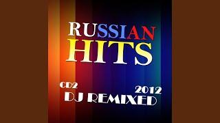 Ksusha (Extended Mix)