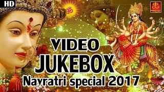 Live Navratri Bhajan 2017 || नवरात्री भजन