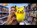 Thrift Shop - MACKLEMORE Parody ( TOY STORE )