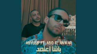 تحميل اغاني Basha E3temed (feat. Abo El Anwar) MP3