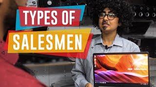 Types Of Salesmen | Captain Nick