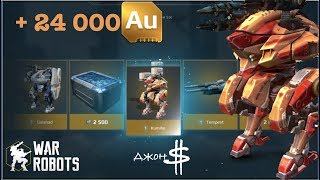 War Robots - 24 000 с Черного рынка!!!!