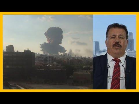 🇱🇧 ما أثر انفجار مرفأ بيروت على البيئة والإنسان في لبنان؟ أستاذ في علم البيئة يجيب