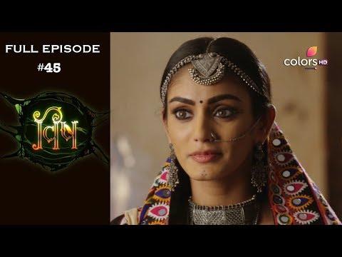 Vish - Full Episode 46 - With English Subtitles