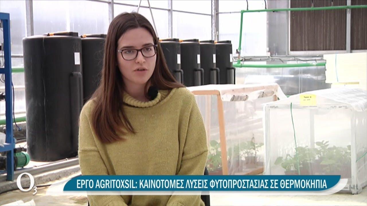 Δίχτυα φυτοπροστασίας στα θερμοκήπια | 06/04/2021 | ΕΡΤ