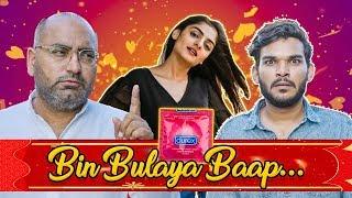 BIN BULAYA BAAP || BAAP BAAP HOTA HAI || Raman Sharma