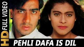 Pehli Dafa Is Dil Mein Bhi | Kumar Sanu, Alka Yagnik | Hulchul
