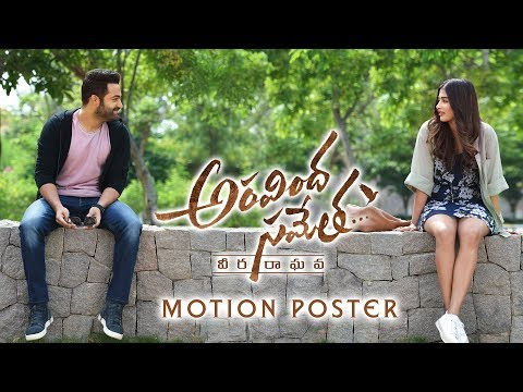 Aravinda Sametha Veera Raghava - Movie Trailer Image